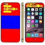 Mongolian Flag Pattern Mobile Phone Decal Stickers for iPhone 6 Plus & 6S Plus