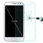 0.26mm 5.0 inch Universal Explosion-proof Tempered Glass Film