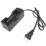 Battery Charger for 18650, Output: 4.2V/ 650mA