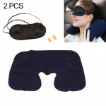 2 PCS 3 in 1 Outdoor Travel PVC Flocking Inflatable U-Pillow & Car Travel Soundproof Earbuds & Blackout Blind Set, Random Color