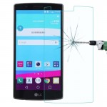 0.26mm 9H+ Surface Hardness 2.5D Explosion-proof Tempered Glass Film for LG G4