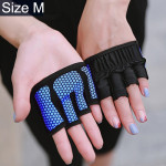 Half Finger Yoga Gloves Anti-skid Sports Gym Palm Protector, Size: M, Palm Circumference: 18cm (Blue)