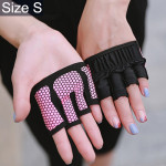 Half Finger Yoga Gloves Anti-skid Sports Gym Palm Protector, Size: S, Palm Circumference: 17.5cm (Rose Red)
