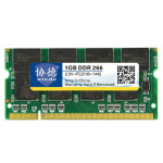 XIEDE X009 DDR 266MHz 1GB General Full Compatibility Memory RAM Module for Laptop
