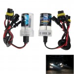 DC12V 35W H3 HID Xenon Light Single Beam Super Vision Waterproof Head Lamp, Color Temperature: 6000K, Pack of 2