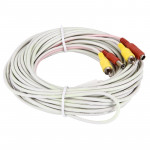 CCTV Safety Camera Power Video Male to Female Cable, Length: 15m(White)