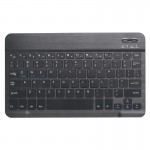 Clavier tablette Cube Livre Core i7 WMC2034 Key Panel - wewoo.fr