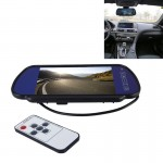7 inch 800*480 Rear View TFT-LCD Color Car Monitor , Support Reverse Automatic Screen Function