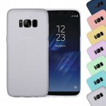 For Samsung Galaxy S8 Lovely Candy Colors Soft TPU Protective Case (White)