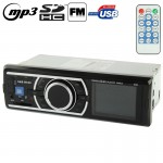 50W x 4 Car MP3 Player with Remote Control, Support MP3 / FM / SD Card / USB Flash Disk / AUX IN (6203)