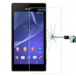 For Sony Xperia M2 / S50H 0.26mm 9H+ Surface Hardness 2.5D Explosion-proof Tempered Glass Film