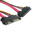 15 + 7 Pin Serial ATA Male to Female Data Power Extension Cable for SATA HDD, Length: 26cm