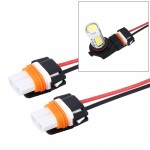 2 PCS 9005 Car Auto LED Bulb Ceramic Insulation Socket Holder (No Including Light)