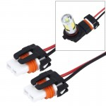 2 PCS 9006 Car Auto LED Bulb Ceramic Insulation Socket Holder (No Including Light)