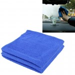 2 PCS Quick Dry Microfiber Suede Towels Cleaning Cloth Anti-Scratch Car Detailing Care Towels for Wipping off Water Mist(Blue)