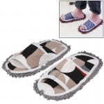 Multifunction Cleaning Slipper Cover Mop Floor Clean Shoes Covers, A Pair (Random Color Delivery)