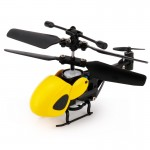 QINSONG QS5012 2CH Infrared Mini RC Helicopter, Size: 9cm x 5cm x 2cm (Yellow)