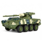Creative 8021 Artillery Vehicle Remote-controlled Tank Military Model Toy Car(Green)